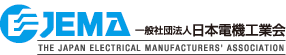 JEMA 一般社団法人 日本電機工業会